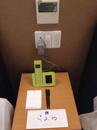 Hotel Umine: ベッドルーム2