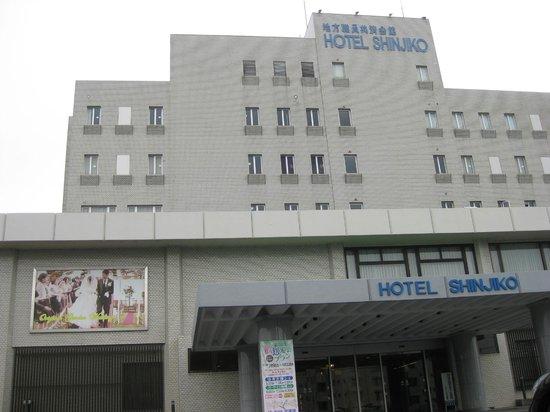 Hotel Shinjiko