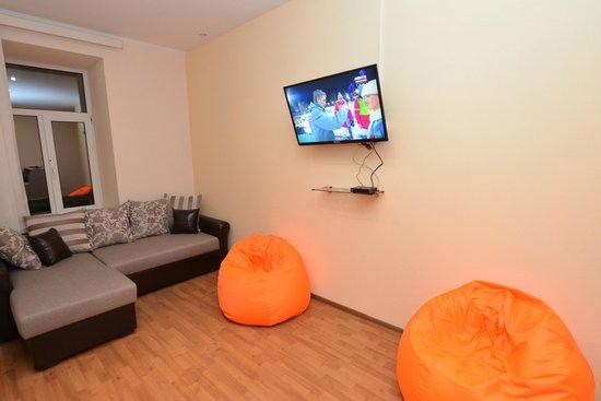 Apricot Hostel : Зона отдыха