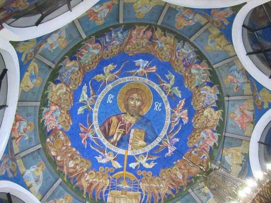 Church of St. Clement of Ohrid: The dome