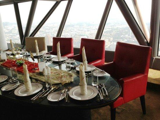 Atmosphere 360 KL Tower