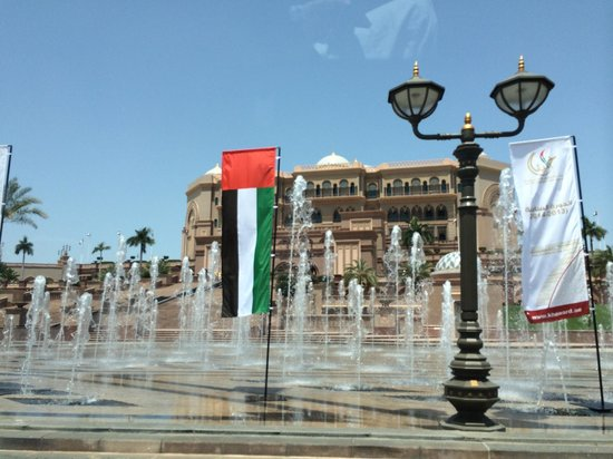 Emirates Palace : FRONTANSICHT