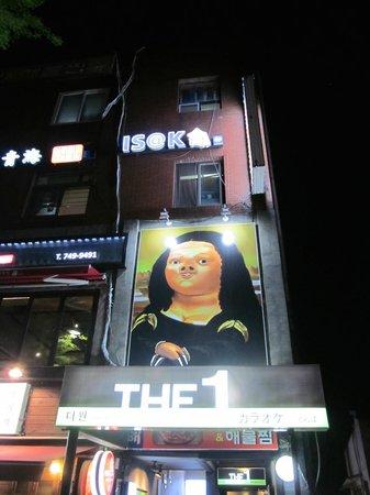 IS@K Traveler's Lounge: Terrible Hostel!