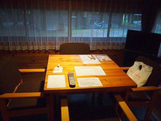 Karuizawa Prince Hotel West: リビングのテーブル