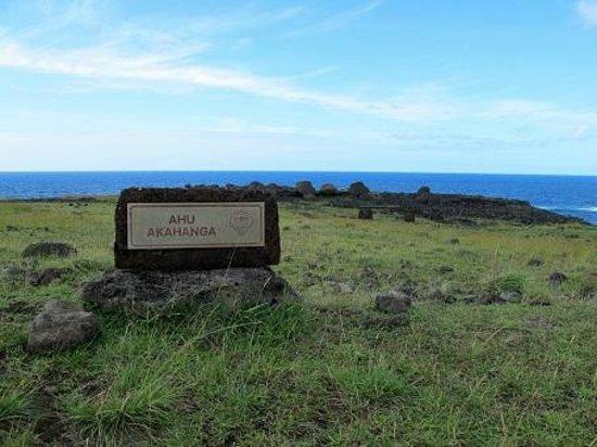 Ahu Akahanga: アフ・アカハンガの看板