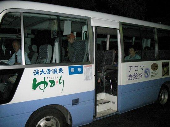 Yumori no Sato: shuttle bus