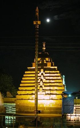 Secunderabad, Ấn Độ: Malikarjuna Swamy Temple