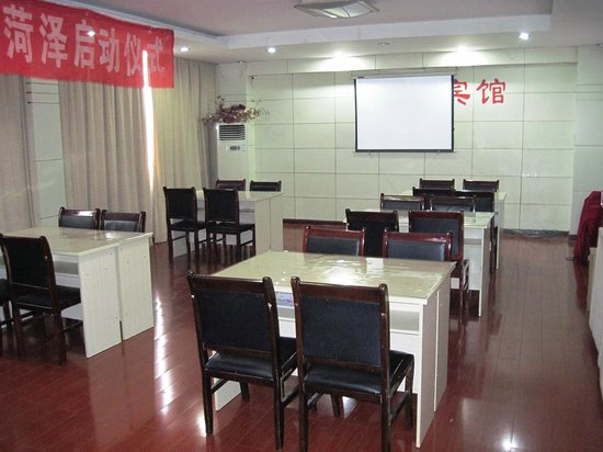 365 Tianyi Chain Hotel Heze Huaying Road: Dining, um, conference hall