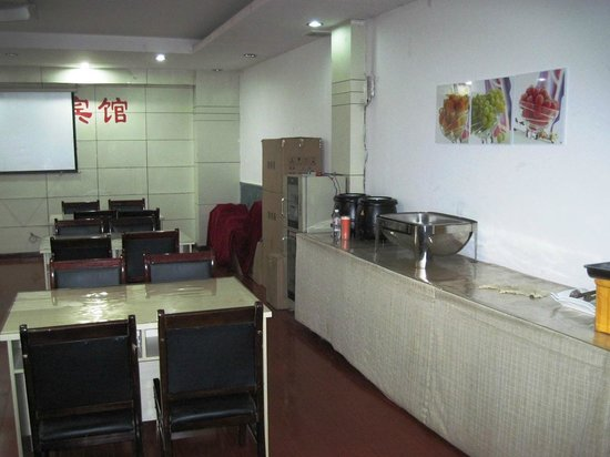 365 Tianyi Chain Hotel Heze Huaying Road: Dining hall