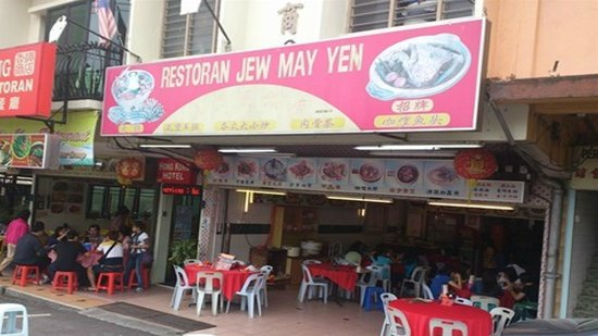 Restaurant Jew May Yen
