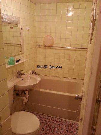 Hongzhou Hotel: 有浴缸的浴室
