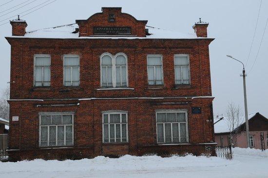 Kulakov Museum