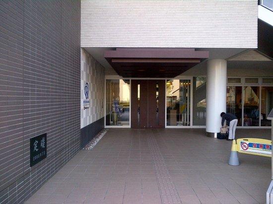Daiwa Roynet Hotel Tsukuba: Entrance