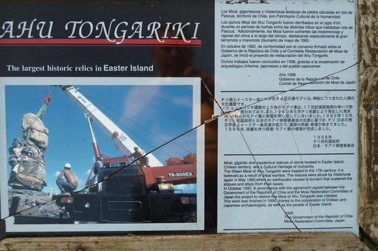 Ahu Tongariki: Geschichte der Restaurierung