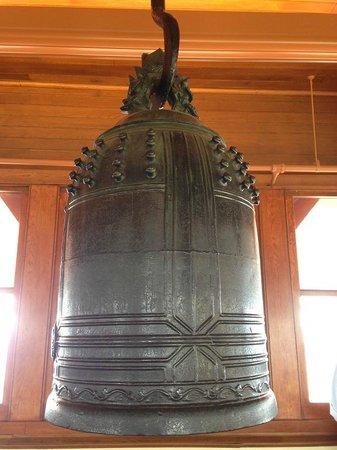 Pagoda: Bell