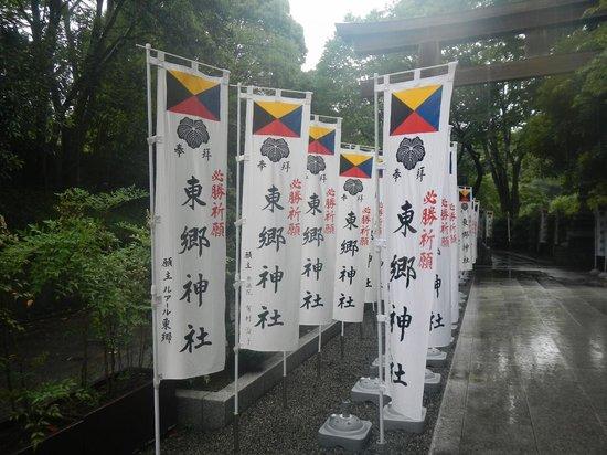 Togo Shrine: Z旗が上にある