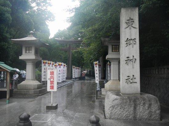 Togo Shrine: 入り口