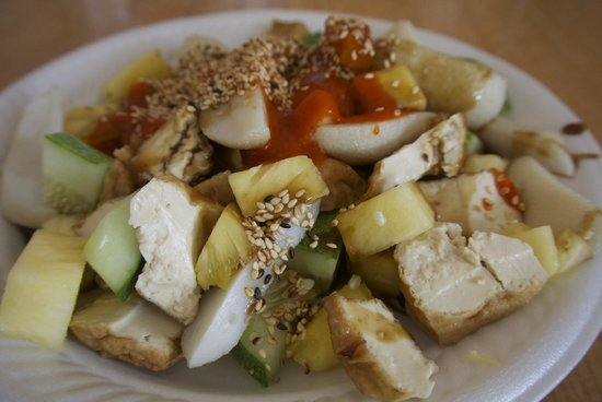 Donald and Lily's : rojak