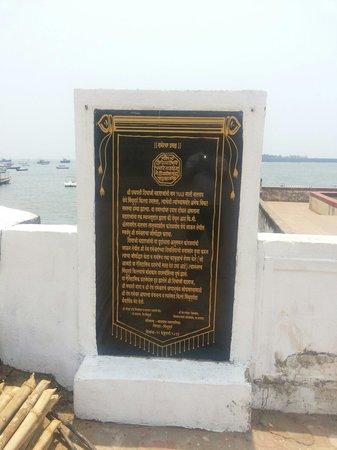 Tarkarli Beach: Introducing Sindudurga fort