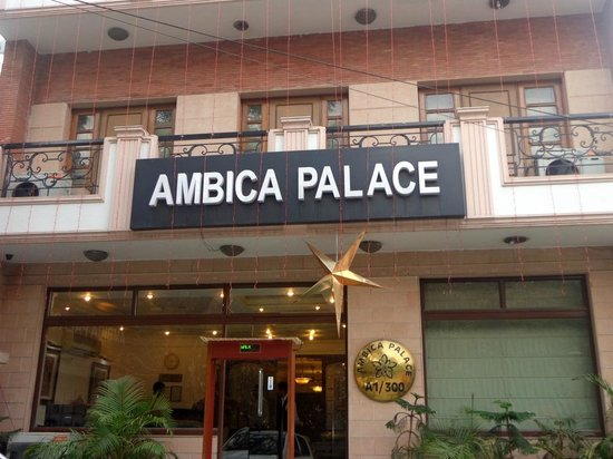 Ambica Palace: Hotel Front View