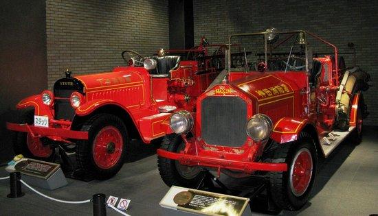 Fire Museum: ...