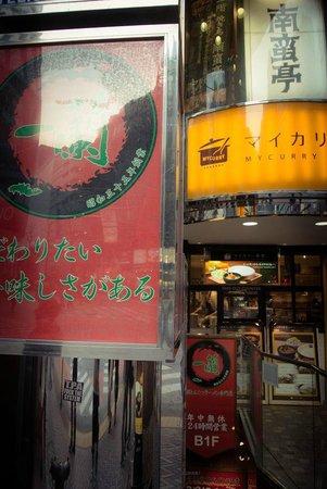 Ichiran Shinjuku Central East Entrance: red sign board across and near zara in shinjuku