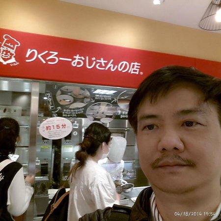 写真りくろーおじさんの店 大丸梅田店枚