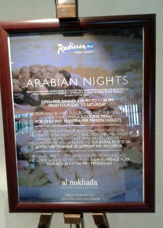 Radisson Blu Resort Fujairah : by night