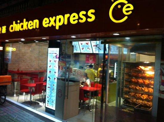 Chicken Express: New Billboard