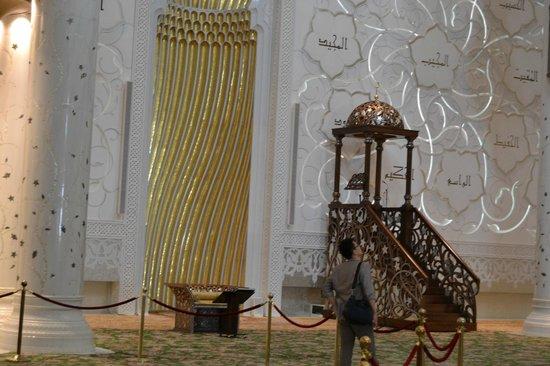 Mezquita Sheikh Zayed: decor