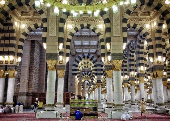 Crowne Plaza Madinah : The Prophet Holy Masjid