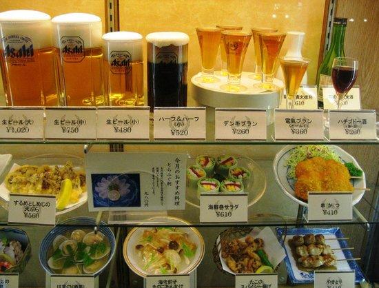 Kamiya Bar: ...