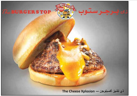 The Burger Stop: The Cheese Xplosion
