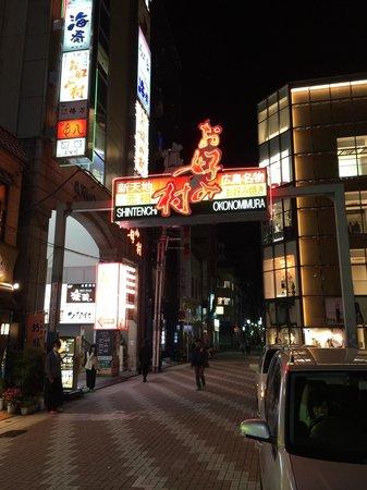 Okonomimura : It's here!