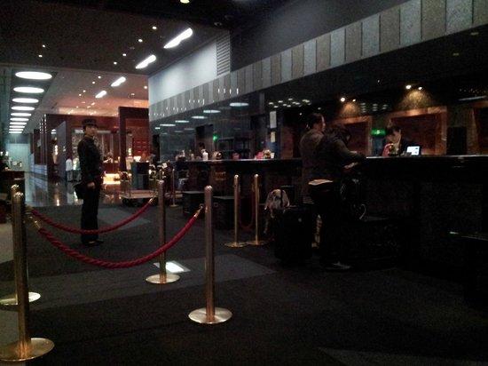 Hotel Granvia Kyoto: Reception