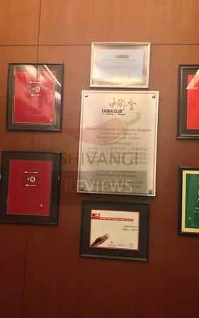 China Club: awards