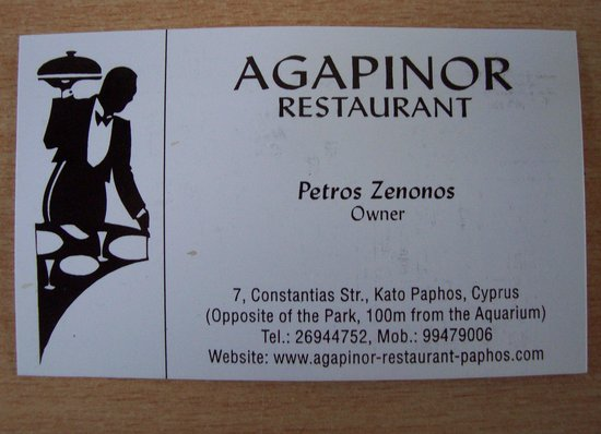 Agapinor Restaurant: carte du restaurant