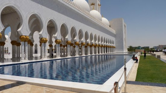 Hilton Abu Dhabi: The Mosque