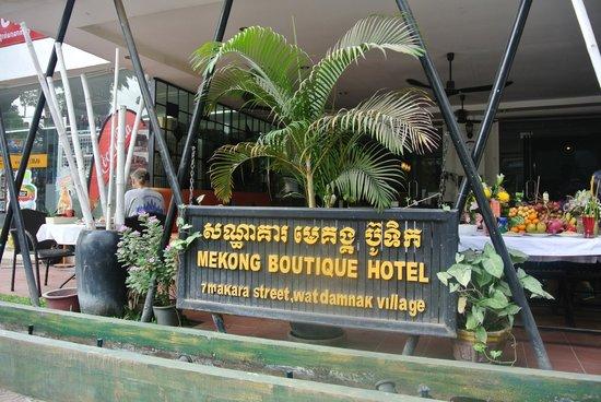 Mekong Central Hotel: ENTRANCE