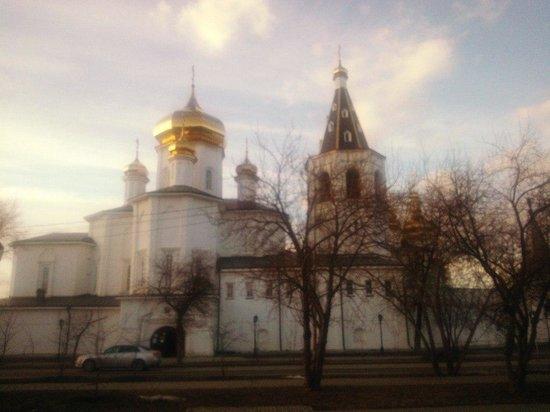 Holy Trinity Men's Monastery