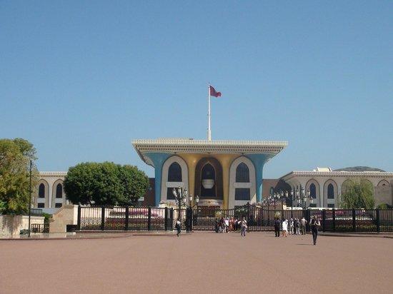 Königlicher Palast (Qaṣr al-ʿalam): Дворец