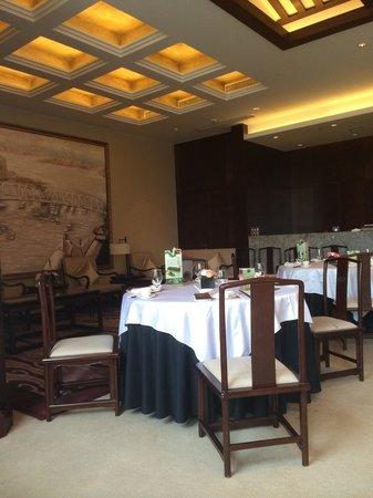 QianXi Restaurant Restaurant