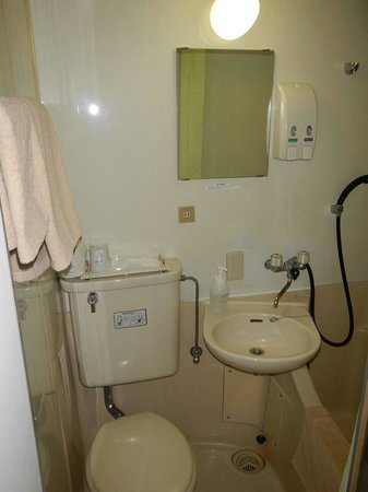Hotel Slow Suizenji: Bathroom