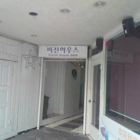 Jeju Vision Guest House