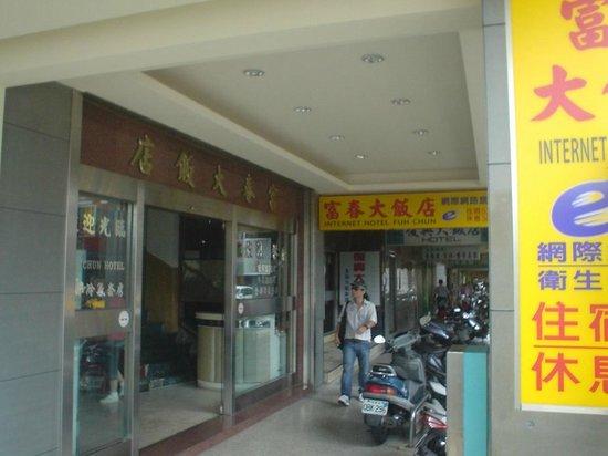 Fuh Chun Hotel