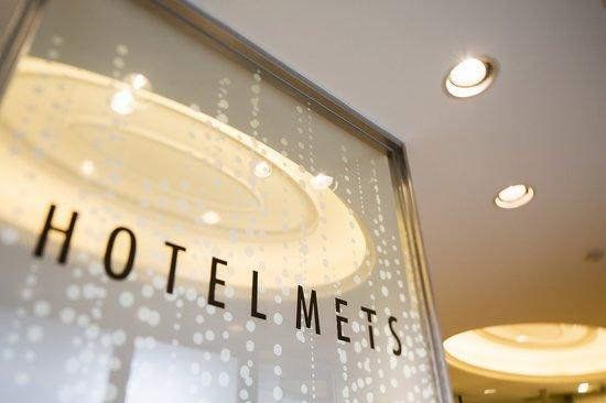 Hotel Mets Kawasaki: エントランス