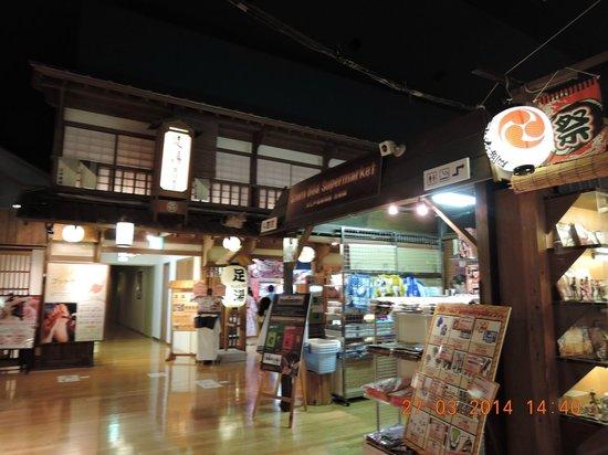 Odaiba Tokyo Oedo-Onsen Monogatari: zona comune