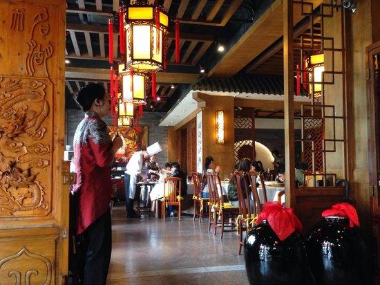 Siji Minfu Restaurant Peking Roast Duck (Dengshikou) : Interior.