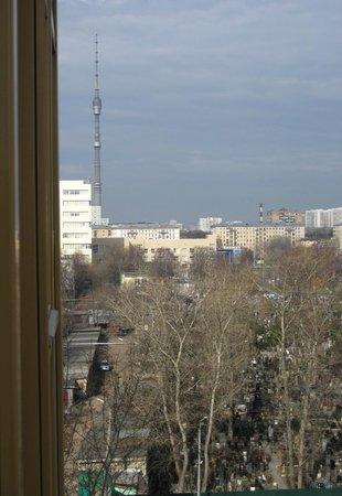 Design Hotel (D'Otel): Вид из номера