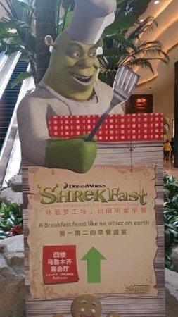 Sheraton Grand Macao Hotel, Cotai Central : シュレックファーストの看板です